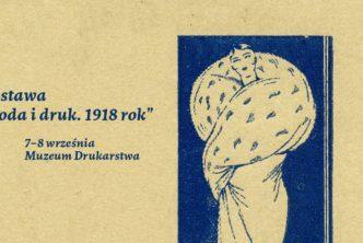 """""""Moda idruk. 1918 rok"""" – wystawa reklamy mody wMuzeum Drukarstwa"""
