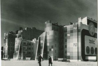 Zaprojektuj nowe szyldy dla Warszawy wMuzeum Woli