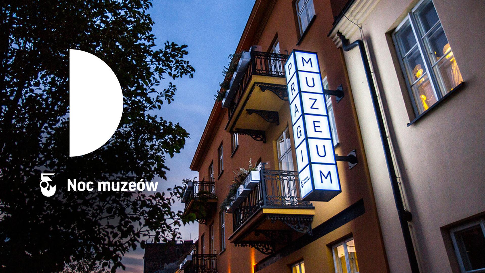 Noc Muzeów zArchiwum Historii Mówionej wMuzeum Pragi