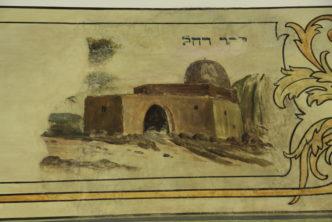 fragment fresku z jednopoziomowym budynkiem z jednym wejściem, bez okien i z małą kopułą