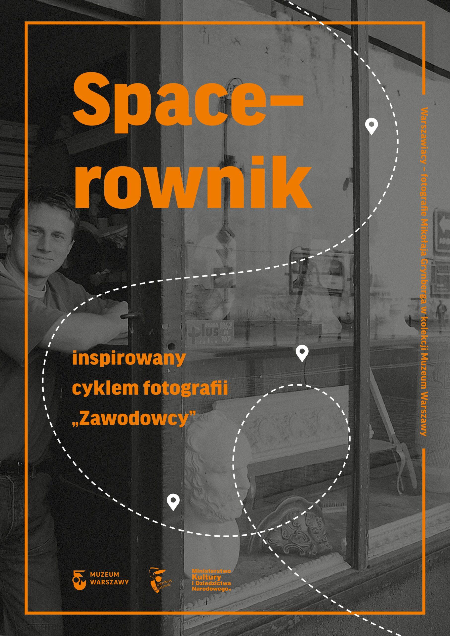 Okładka spacerownika. Czarno białe zdjęcie nanim napis: Spacerownik inspirowany cyklem fotografii Zawodowcy.