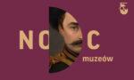 Grafika. Nabordowym tle ZLoty napis nos muzeów ifragment obrazu przedstawiającego mężczyznę zwąsem.