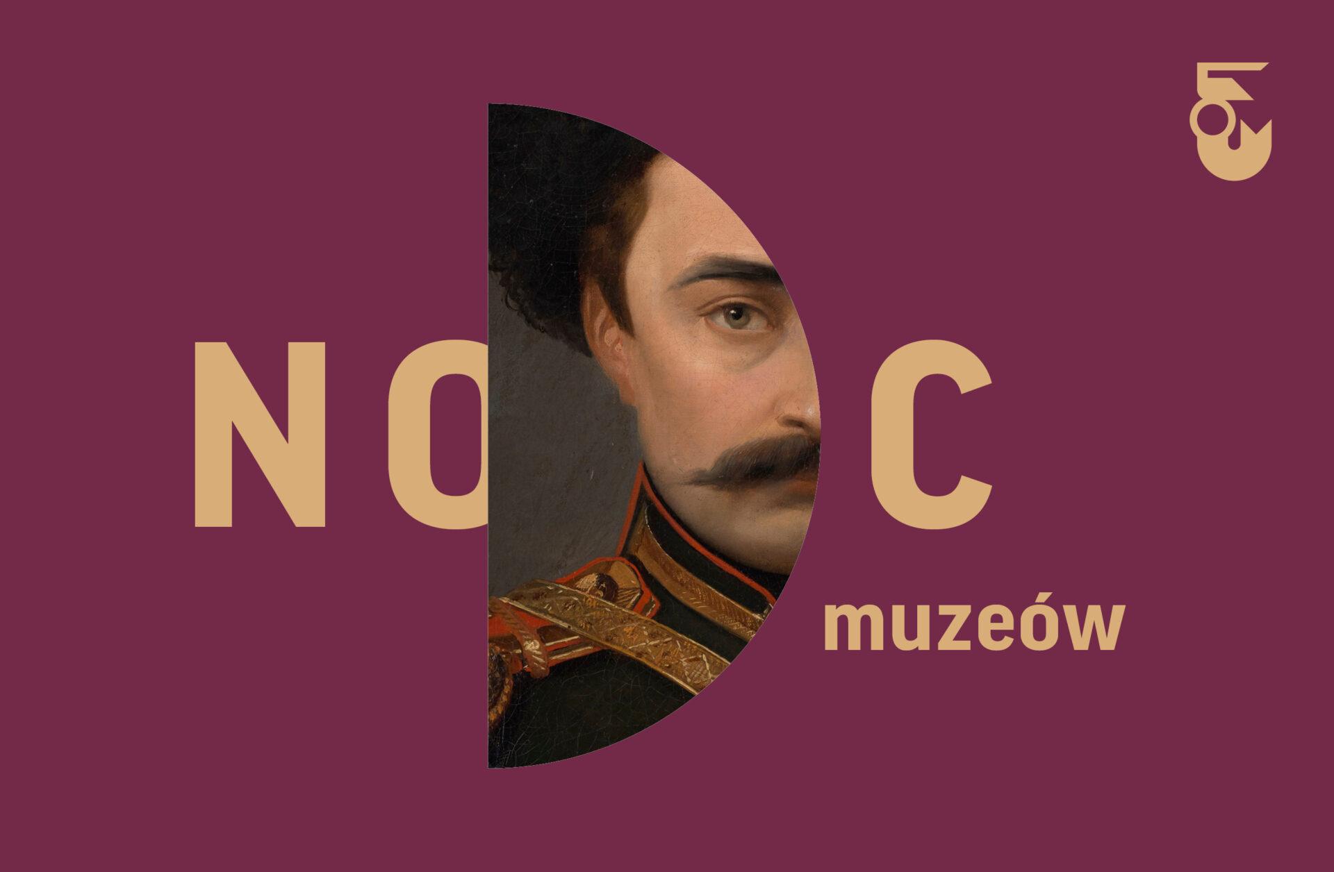Świętuj znami Noc Muzeów 2021