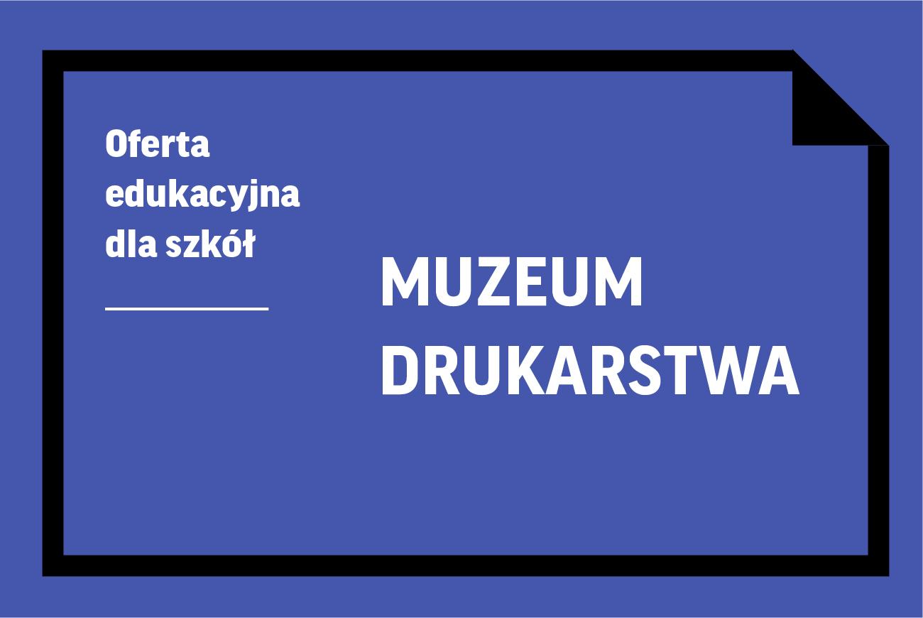 Oferta edukacyjna dla szkół | Muzeum Drukarstwa