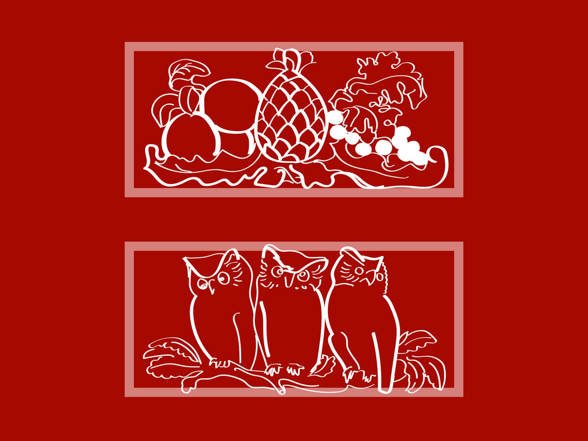 Na czerwonym tle dwa białe rysunki ujęte wprostokątne ramki, jeden poddrugim. Napierwszym owoce rozłożone nafantazyjnie wywiniętym liściu, nadrugim trzy sowy siedzące nagałęzi.